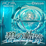 http://www.falcom.co.jp/ao_psp/index.html