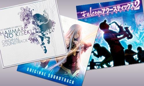 『創の軌跡サントラ』『Falcom アクースティックス 2』12/16発売決定!