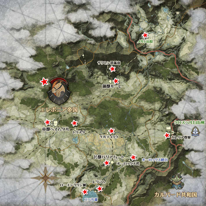 Trails Of Cold Steel World Map.Is There A Map Of The Erebonian Empire The Legend Of Heroes