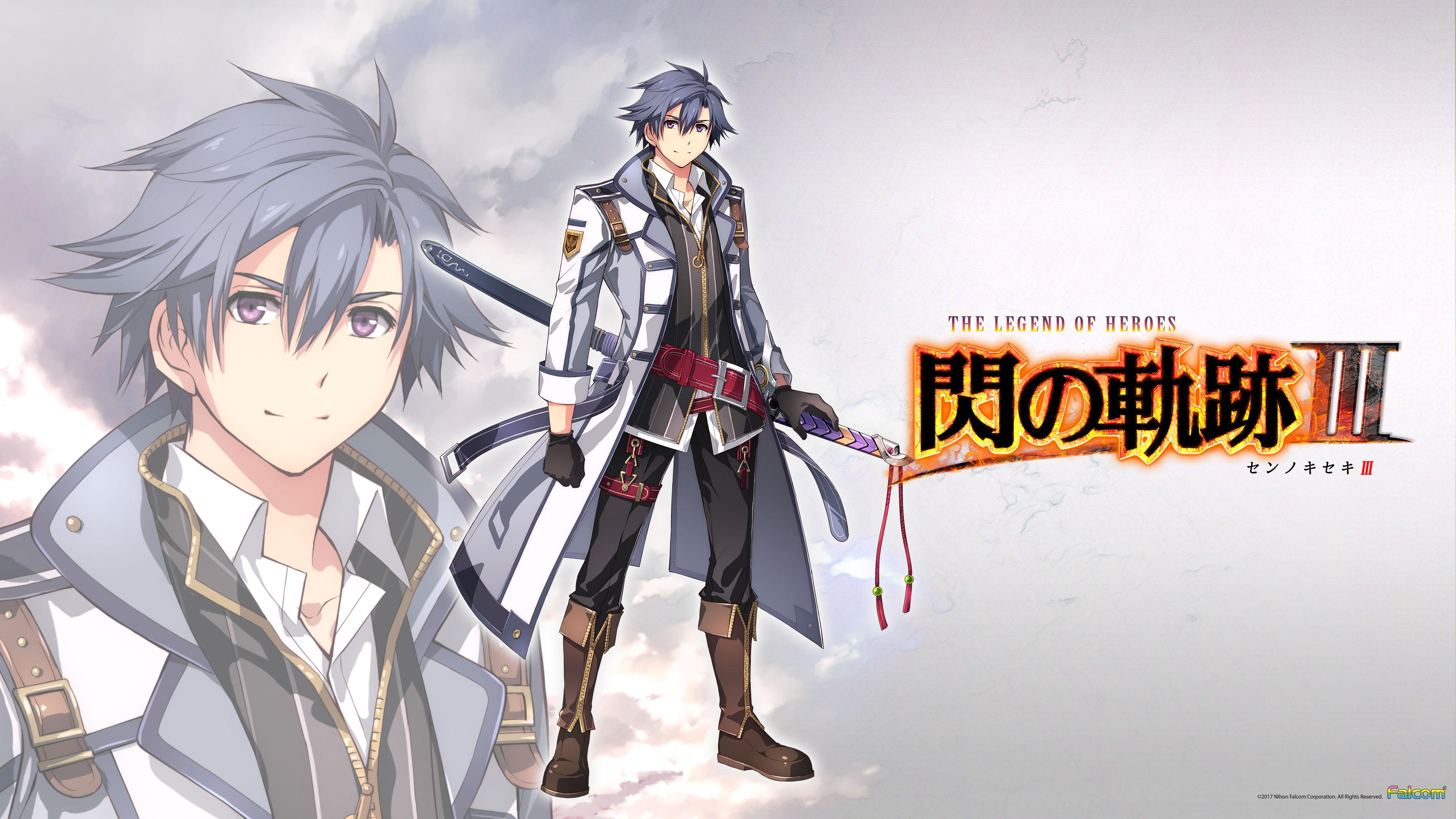 Sitio Oficial De The Legend Of Heroes Sen No Kiseki Iii