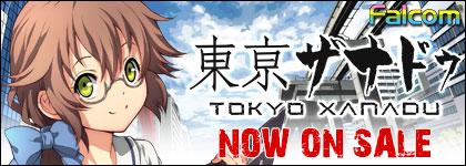 PS Vita「東亰ザナドゥ」応援中!