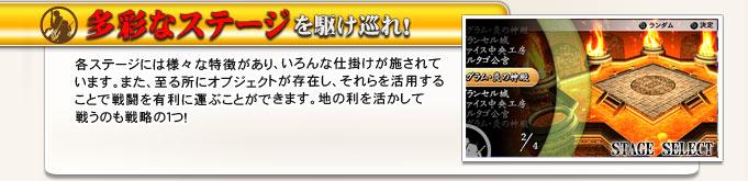 system05.jpg